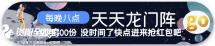 【天天龙门阵】【网络中国节.端午】聊聊各位端午节都有什么特定项目?你和...