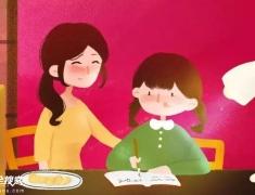"""读""""妈妈越懒,孩子越优秀""""有感"""