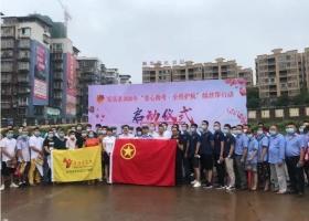 """安岳县开展2020年""""爱心助考•全程护航"""""""
