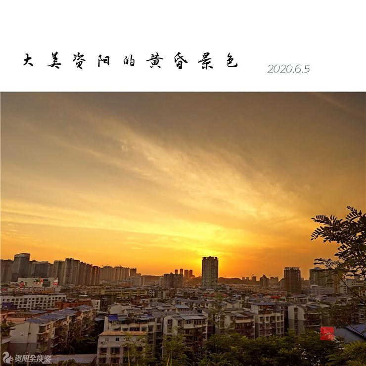 微信图片_20200605221247.jpg