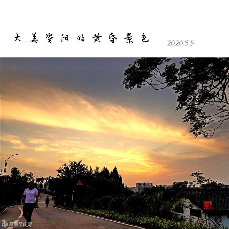 微信图片_20200605221353.jpg