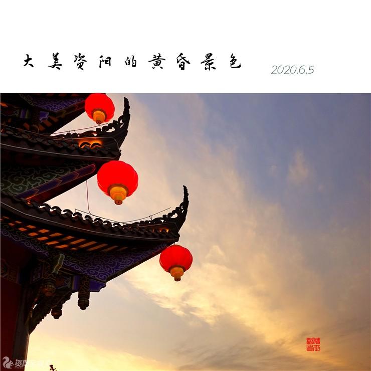 微信图片_20200605221344.jpg