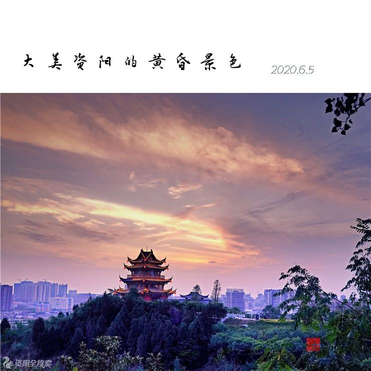 微信图片_20200605221400.jpg