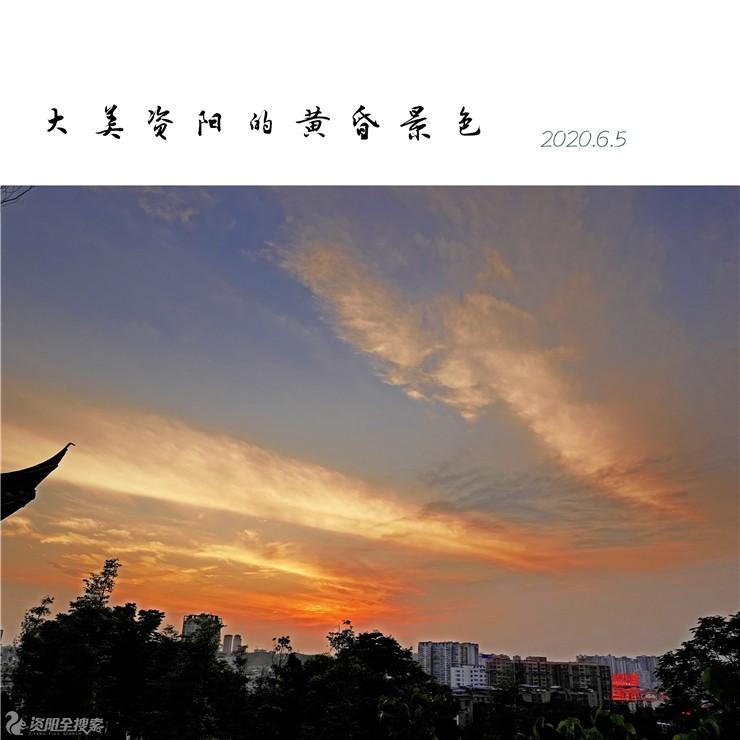 微信图片_20200605221425.jpg