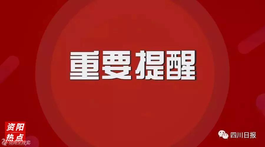 微信图片_20201026094523_副本.jpg