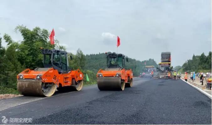 喜讯!重庆大足即将开通到安岳这个地方的跨省公交!
