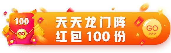 """【天天龙门阵 红包100份】""""飞雪令""""来啦!说说关于雪的诗句或谚语"""
