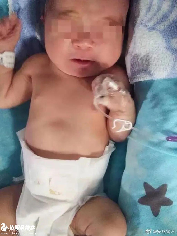 揪心!资阳安岳某卫生院厕所内发现一名被无情抛弃的男婴