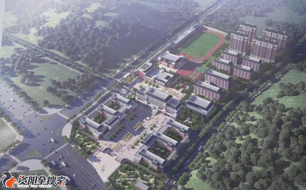 """3.5亿,占地168亩,资阳将建""""超级""""中学"""